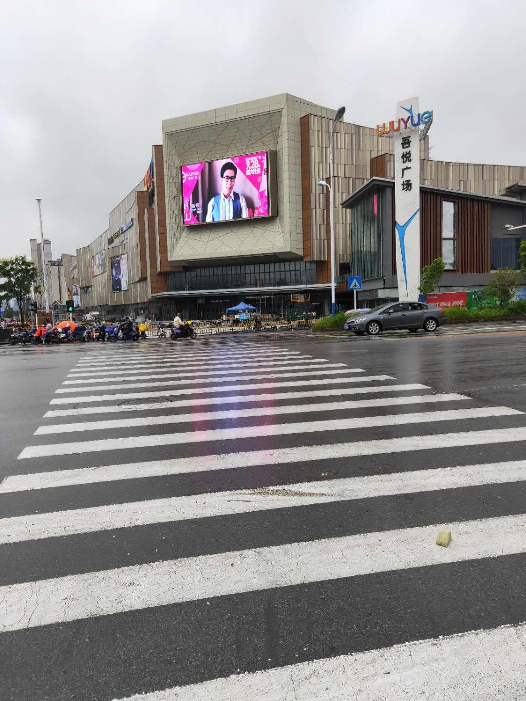 扬州新城吾悦广场客户香氛案例