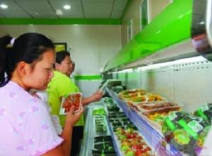 蔬菜专卖店利用加香系统让顾客感受绿色环保,吃的更放心