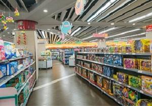 生活购物超级超市空间加香让我们的购物生活更时尚