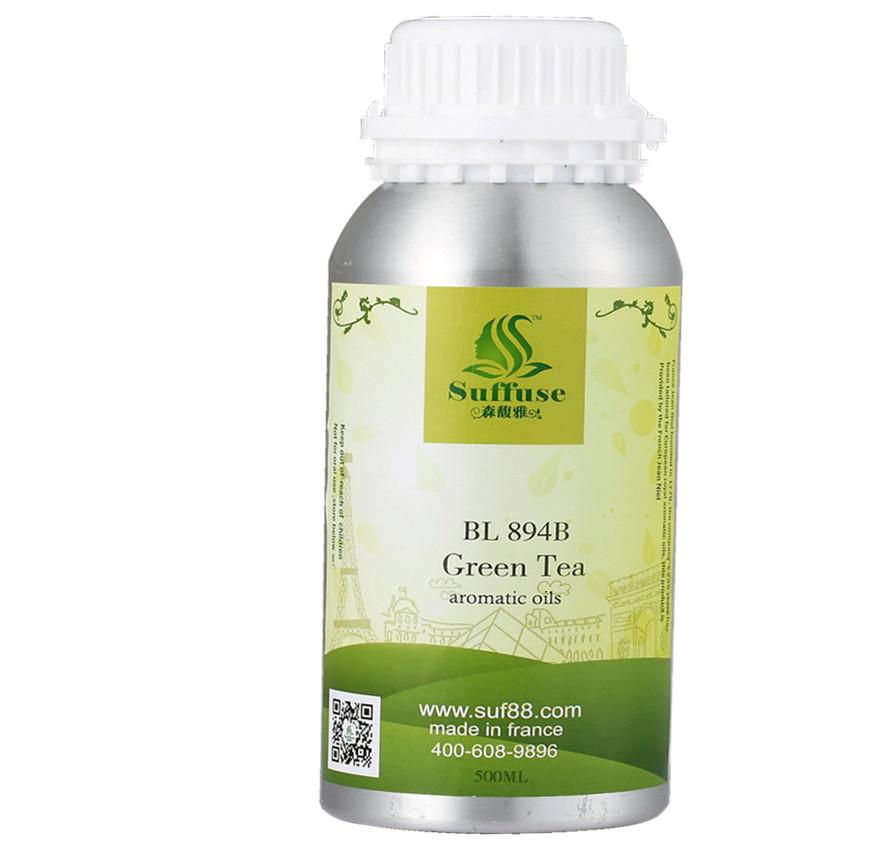 绿茶芳香精油